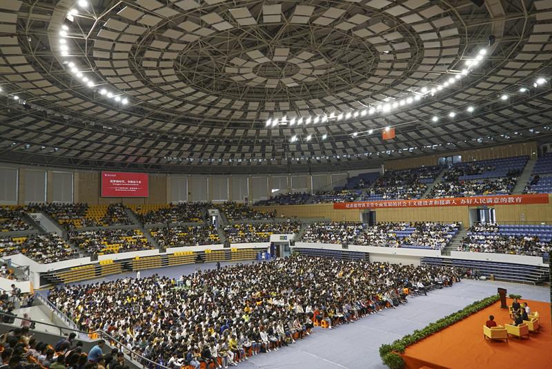 五千人的课堂!浙江工商大学新生迎来第一堂思政课