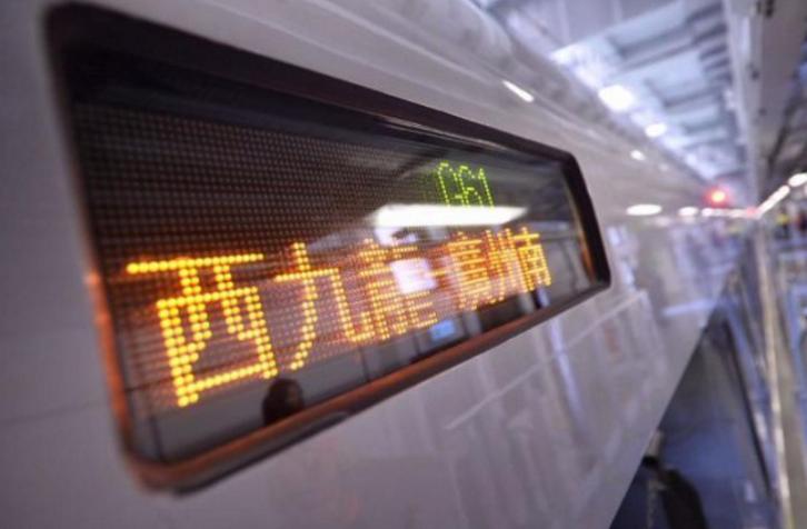 """跨境交通:30秒""""剧透""""广深港高铁香港西九龙站"""