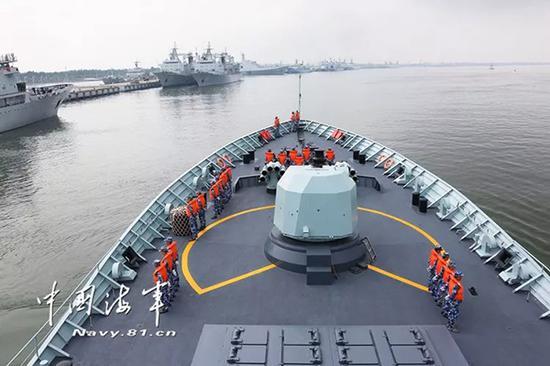 广东:海军黄山舰起航赴澳参加联演