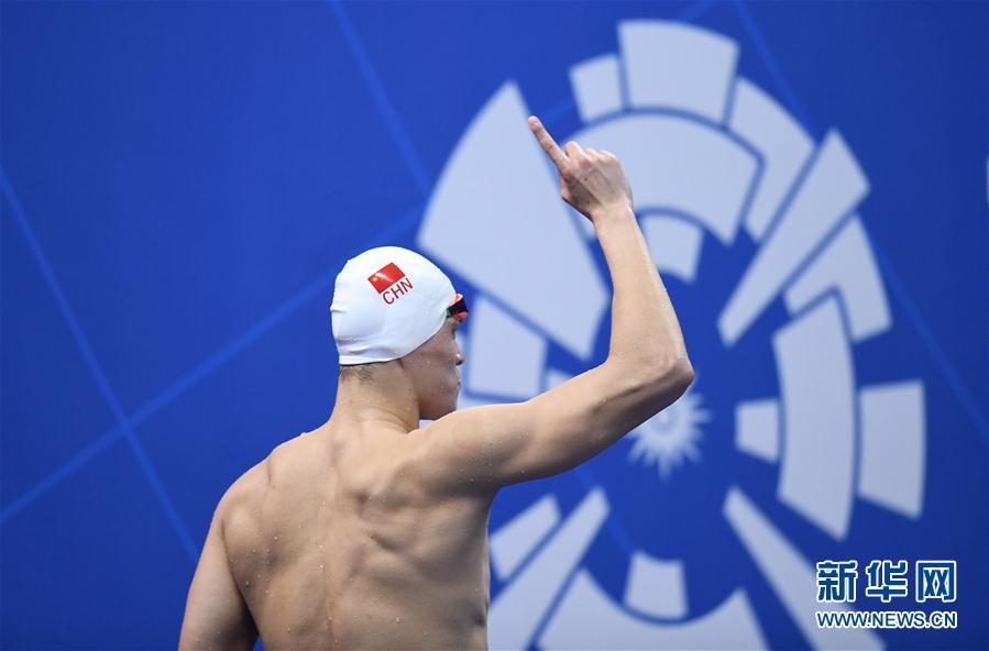 雅加达亚运会:男子400米自由泳 孙杨夺冠