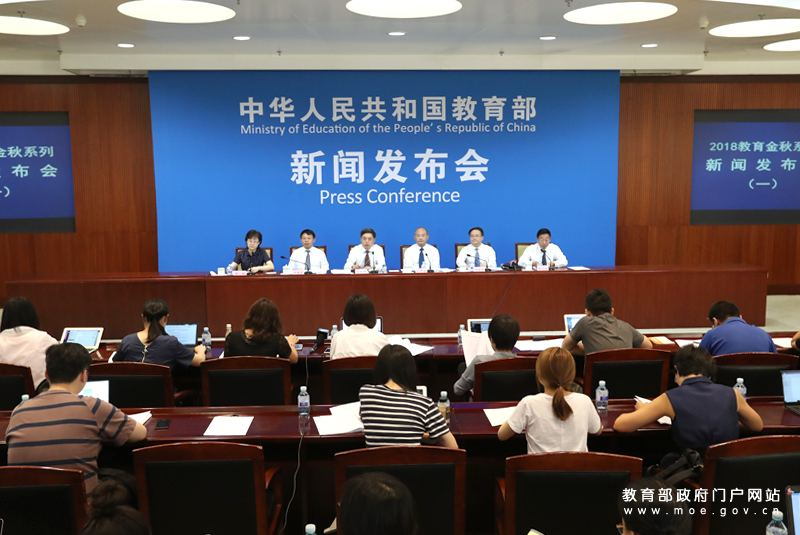 中国首个国家层面规范校外培训机构文件发布