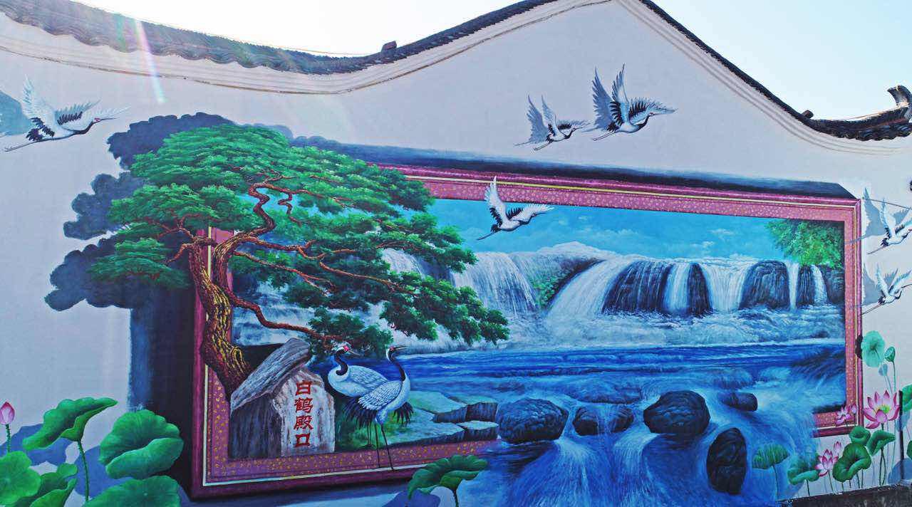 """白鹤翩翩起舞 金华这个""""网红村""""的墙""""活""""了"""