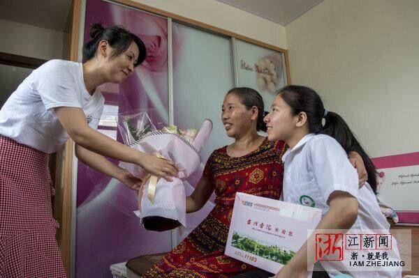 台州残疾女孩被大学录取