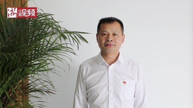 憧憬大花园|衢州市公安局党委委员、交警支队支队长陈玮这样说