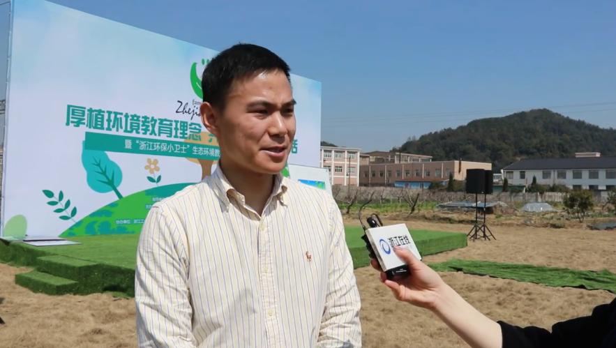 浙江工业大学环境学院党委副书记孙建强接受采访