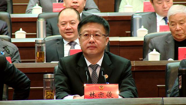 乐清政协第十三届乐清市委员会第二次会议闭幕