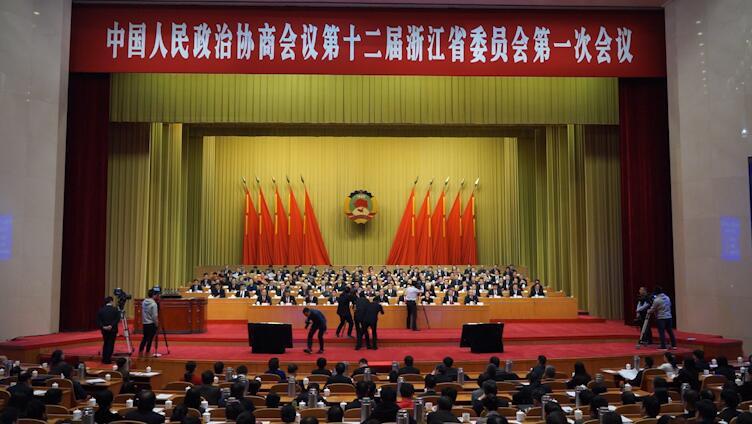 两会即时报 | 省政协十二届一次会议开幕