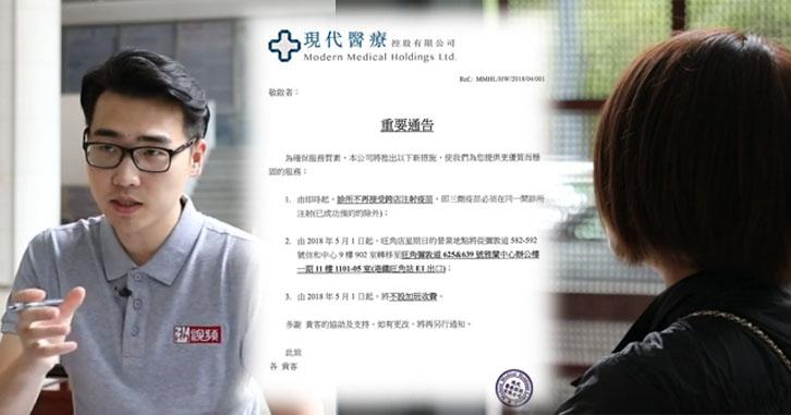 专访香港HPV疫苗断货维权者