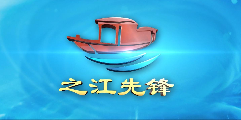 """""""学榜样 践初心""""系列微视频展播 ?丨蜀医马孝炳"""