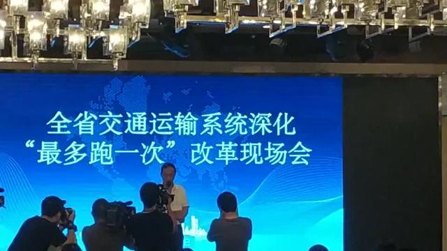 服务更高效   浙江交通用数字化定义未来交通