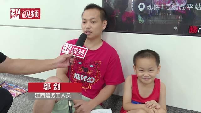 酷暑难熬 百余名外来务工者杭州地铁站蹭凉