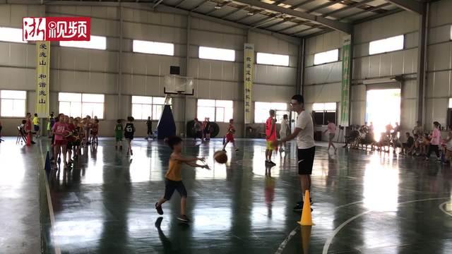诸暨兆山集团连续12年免费举办儿童篮球夏令营