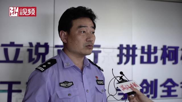 柯桥公安采访——柯桥区交警大队