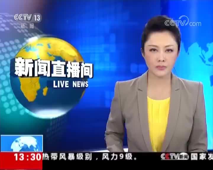 中移动调整收费 台湾漫游费取消
