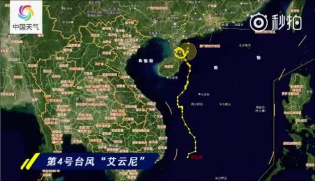8.16天气稿配视频,盘点今年登陆我国的奇葩台风