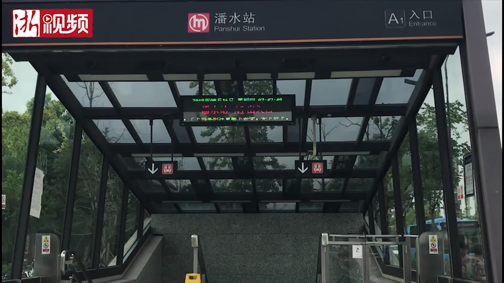 地铁这两个站早高峰让人崩溃