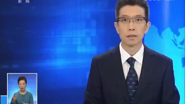 香港发生多例本地登革热个案 暂关闭狮子山公园隔绝登革热