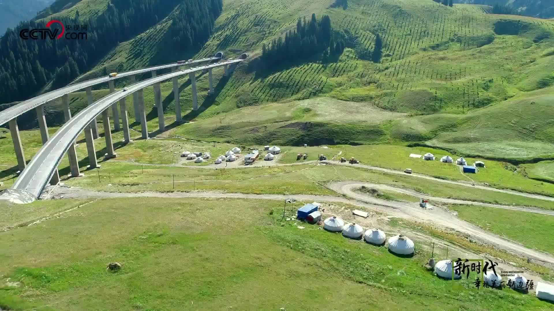【新时代·幸福美丽新边疆】航拍新疆第一高桥 俯瞰神奇果子沟