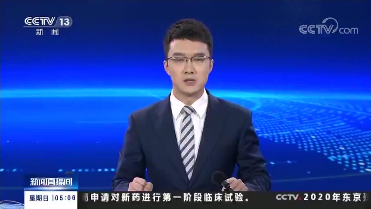中央气象台:热带低压登陆福建 台闽浙强降雨