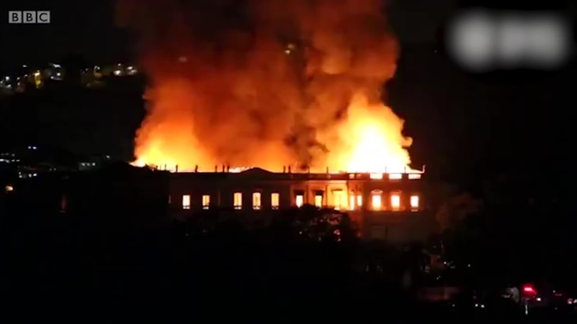 巴西国家博物馆发生严重火灾
