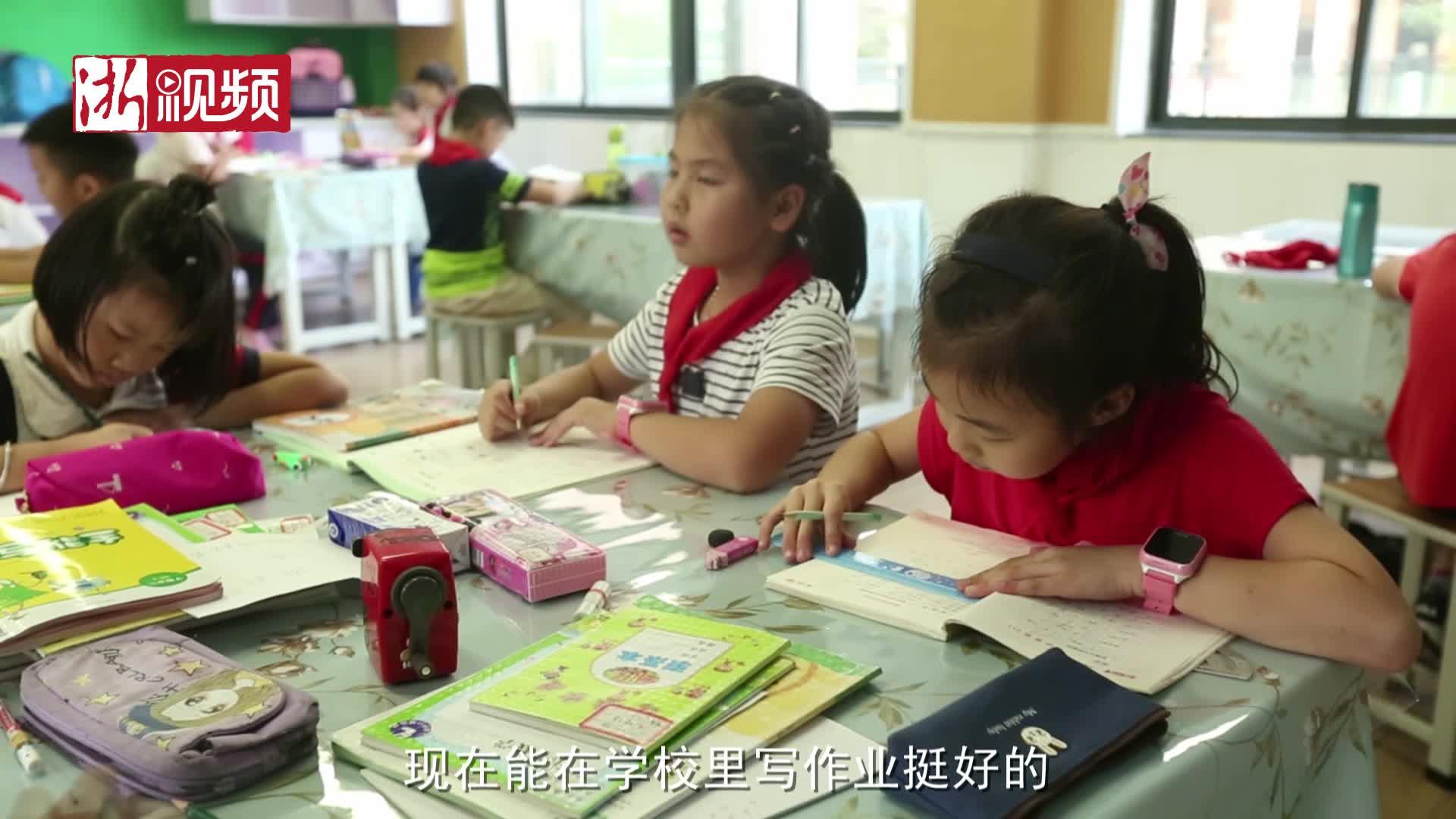 杭州:小学晚托服务9月17日全面启动
