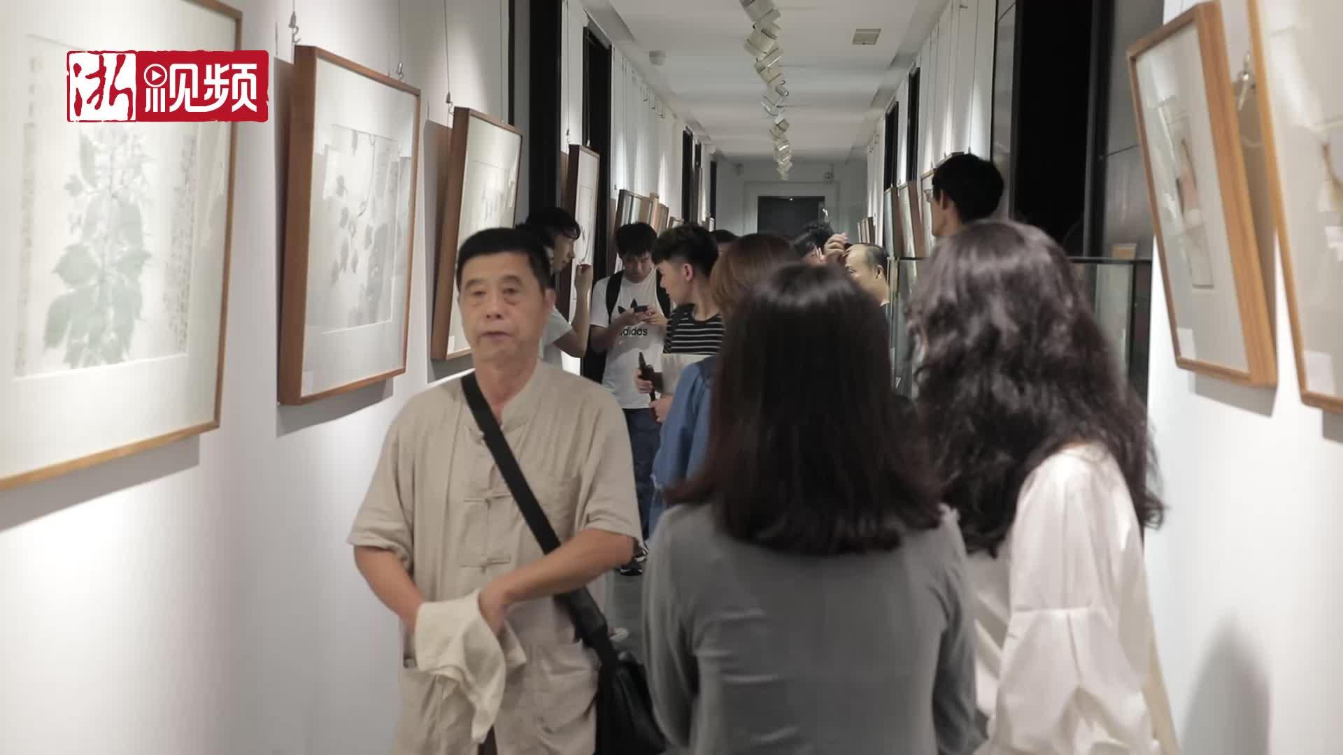 心灵的回归 《陌生距离》中国画小品雅集展在杭举行