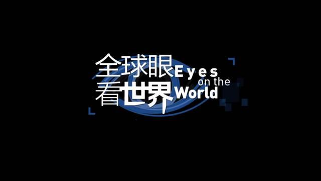 """看世界丨半年内三场""""文金会""""  首列氢气火车投入服务"""