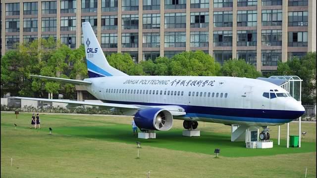 """洋气!金华这所高校将课堂搬到波音737""""客舱""""里"""