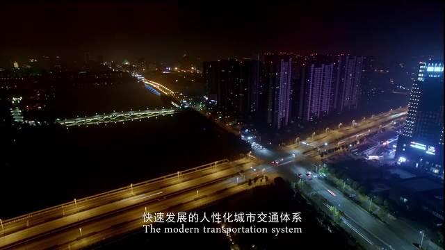 越城区宣传片最新版本