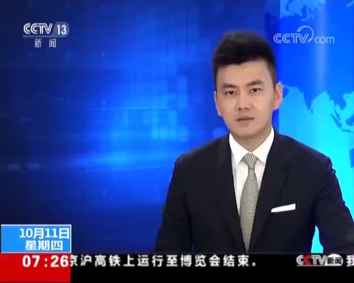 上海:复兴号进博会主题宣传列车发车