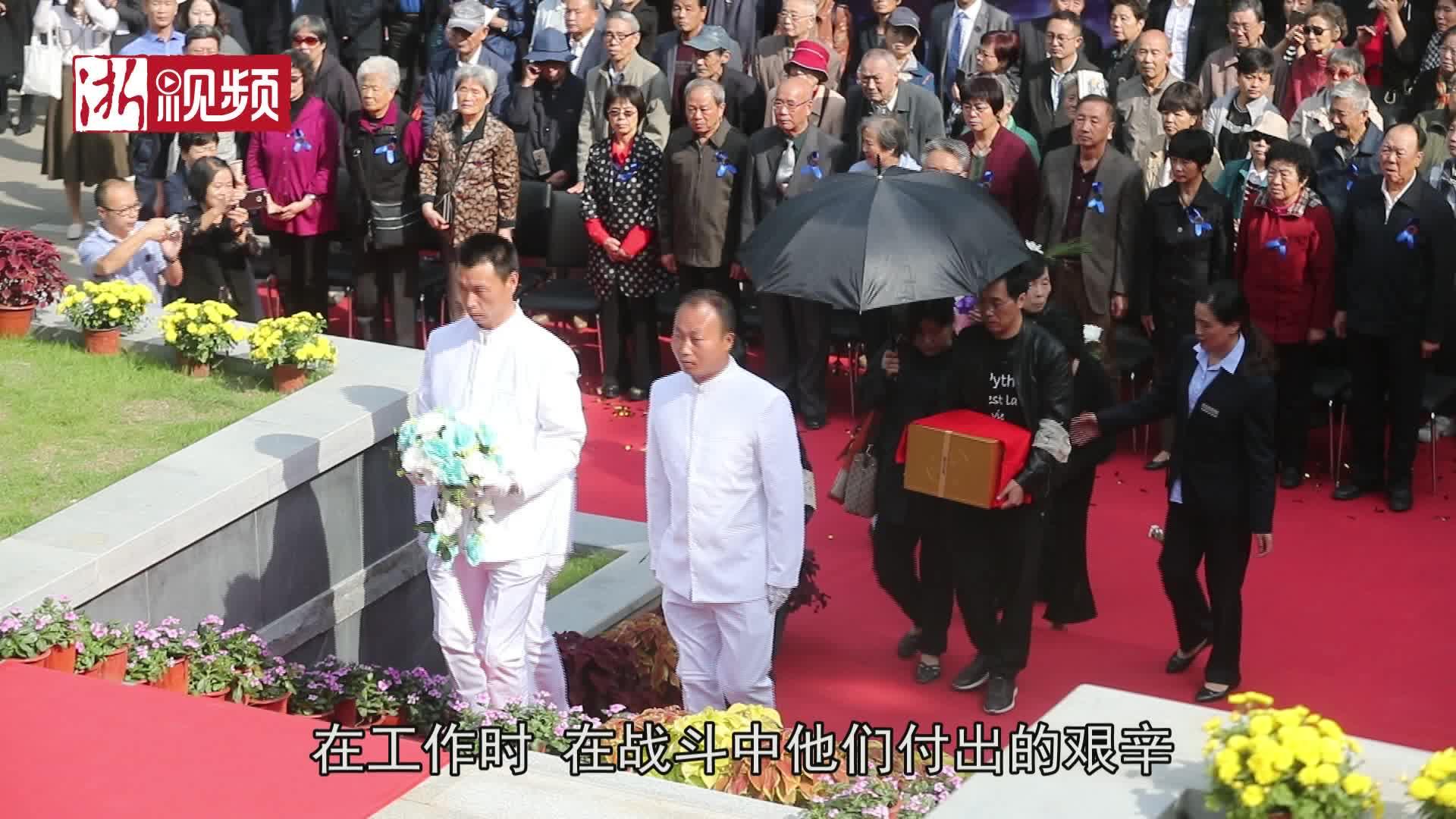 致敬永恒的精神 两弹一星奉献者纪念园杭州开园