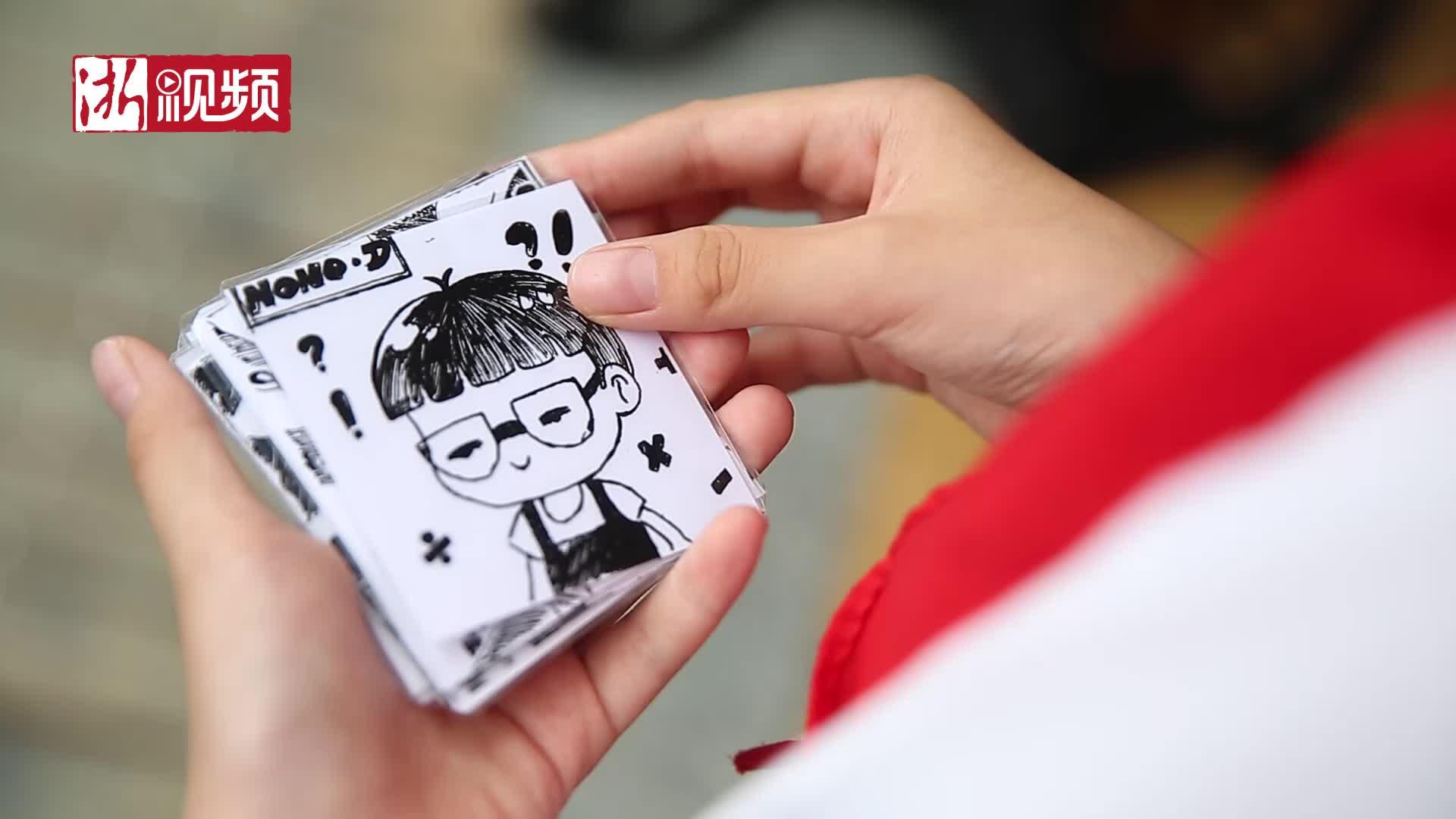 又是别人家的孩子!杭州小学生为全班师生画漫画肖像