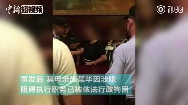 """相约7点半丨劫后余生,全网都在祝福的中国版""""杰克""""结婚了!"""
