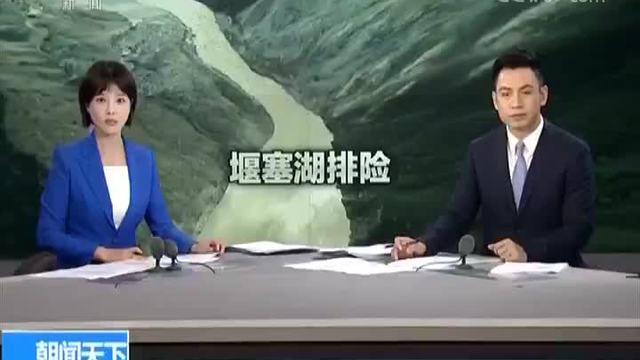 西藏:金沙江畔转移路上的爱心故事