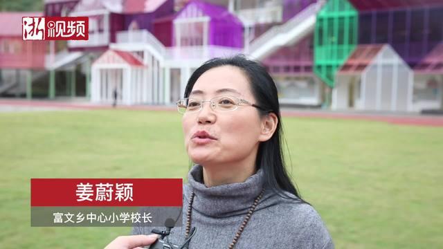 """看""""中国最美乡村学校""""!淳安这场教育变革很""""颠覆"""""""