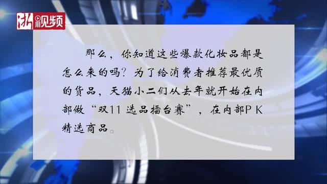 绍兴文理学院时事播报-第十三期