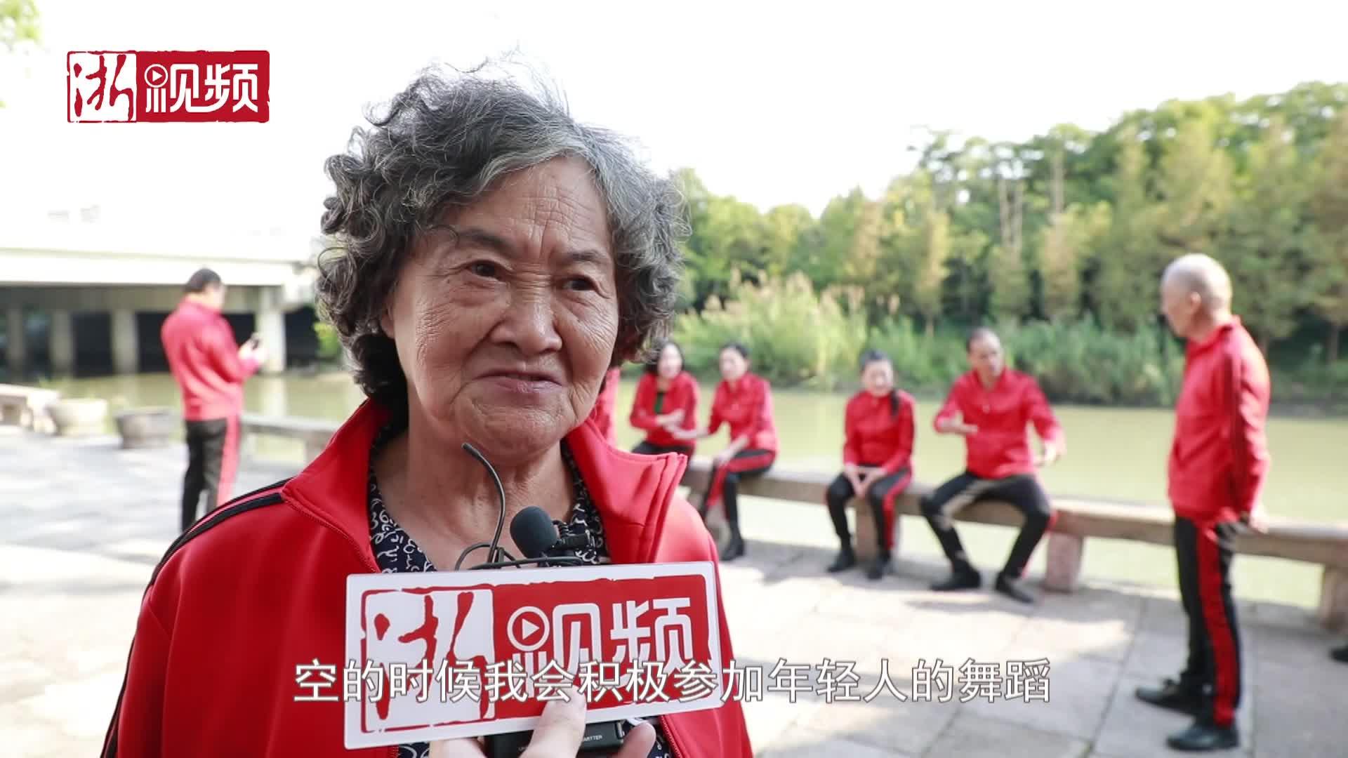 """杭州""""奔九""""老奶奶广场舞跳抖音神曲 喊话年轻人同台PK"""