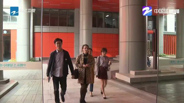 杭州余杭区首批面向海外招聘的政府雇员上岗