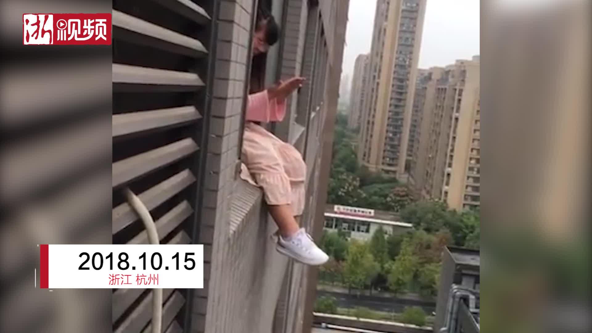 """惊险!女子坐15层欲跳楼轻生 消防员从天而降将其""""踢""""回屋内"""