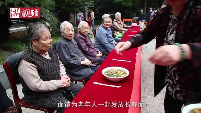 欢庆重阳节 杭州采荷街道老人各显身手展才艺