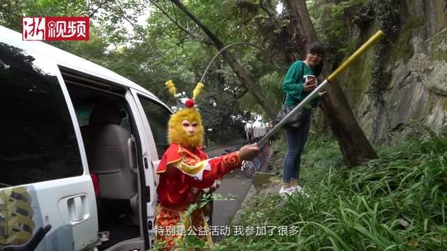 """杭州大伯让""""美猴王""""又多了一项技能"""