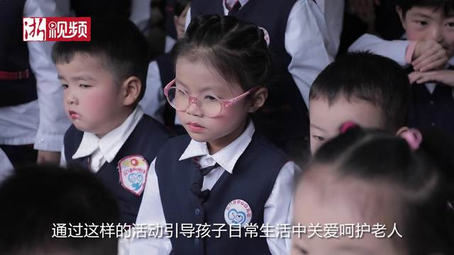 台州三门:幼儿园里的重阳节