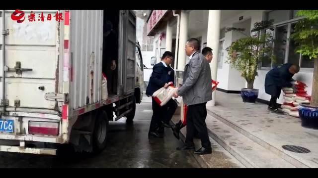 柳白新区管委会电工电器城   开展重阳感恩暖心行活动