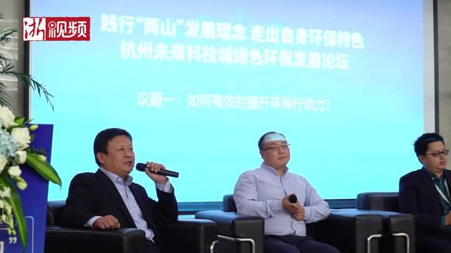 杭州未来科技城 党员在行动