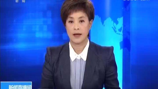 新疆:多地出现暴雪 气温下降剧烈