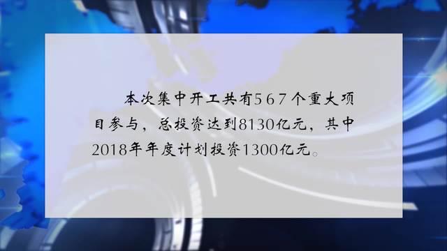 绍兴文理学院时事播报-第十五期