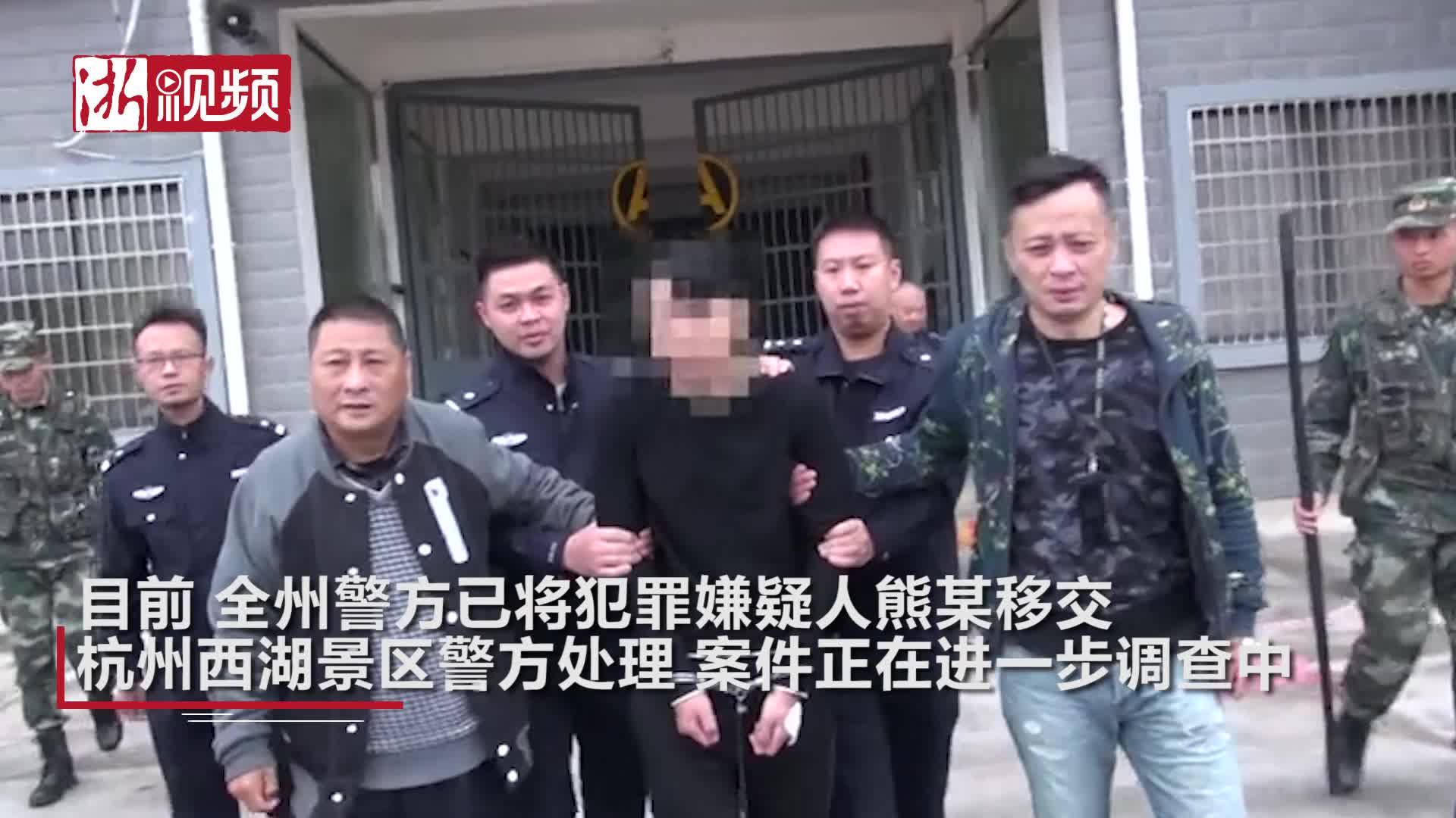 厉害!杭州警方千里追凶在桂林抓获杀害浙大女生的嫌疑人