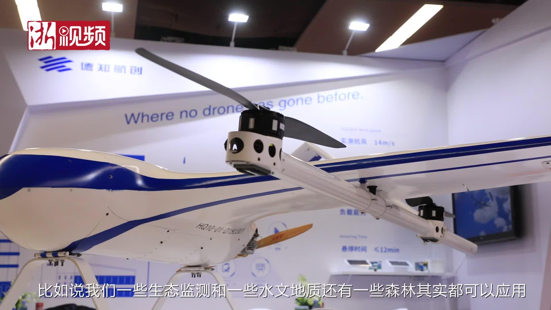尖端科技云集 世界地理信息大会技术与应用展览开幕