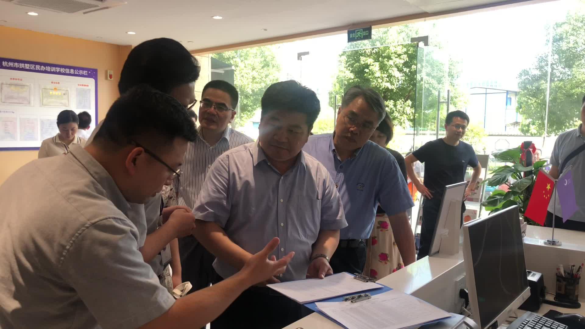 """违规培训又有抬头!杭州这家机构""""提前教学""""被要求整改"""