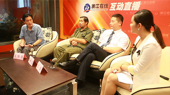 凡人善举铸杭州力量——7·5杭州公交事件访谈